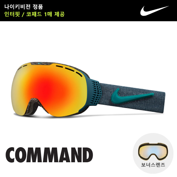 NIKE COMMAND TORTOISE RIO TEAL RED ION + YELLOW BLUE ION EV0842240 보너스렌즈 나이키 스노우고글 커맨드